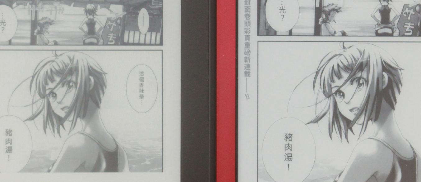 Kindle Vs Sony Reader: Kindle Paperwhite 2013 V.s Sony Prs-t3 背光真的好嗎?圖片畫質說實話