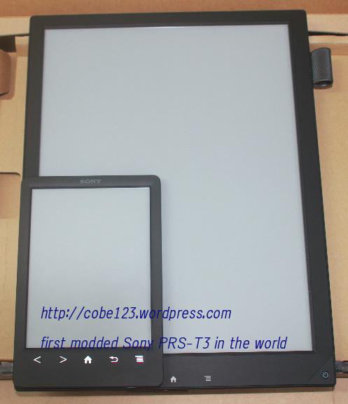 Kindle Vs Sony Reader: Sony PRS-T3 與 DPT-S1 親子照 曝光 疊疊樂 裸照外流 Root Jb Jailbreak